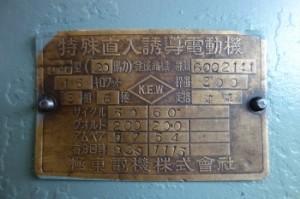 DSC03092 (350x233)